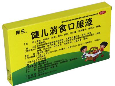 药品包装盒加工