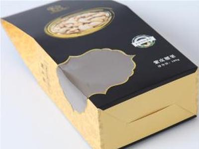 食品盒包装