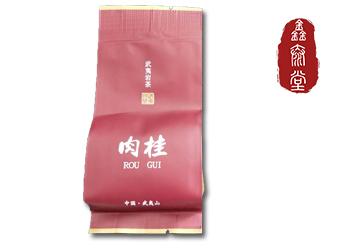 武夷山肉桂