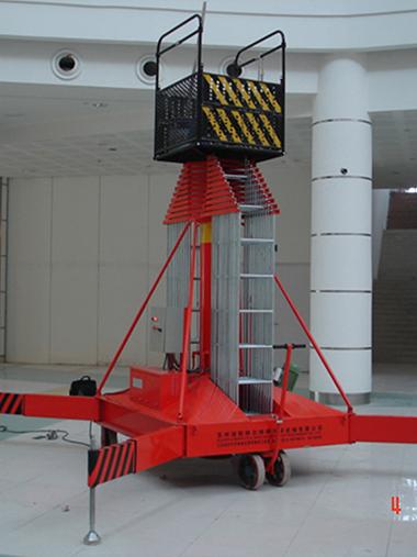 2号27米高空作业平台