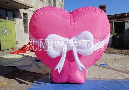 粉色仙侣球心