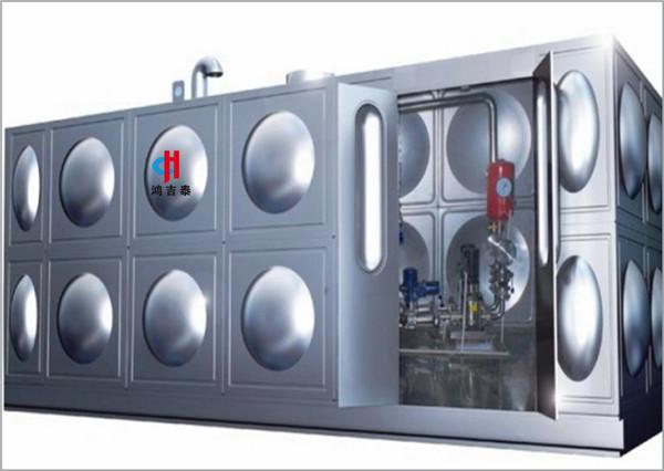 武汉箱泵一体化水箱