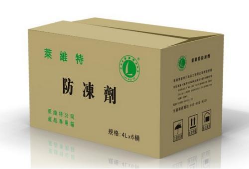 武汉工业彩色包装箱定做