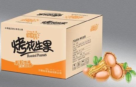 武汉食品包装纸箱
