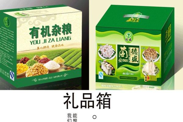 武汉农产品包装纸箱