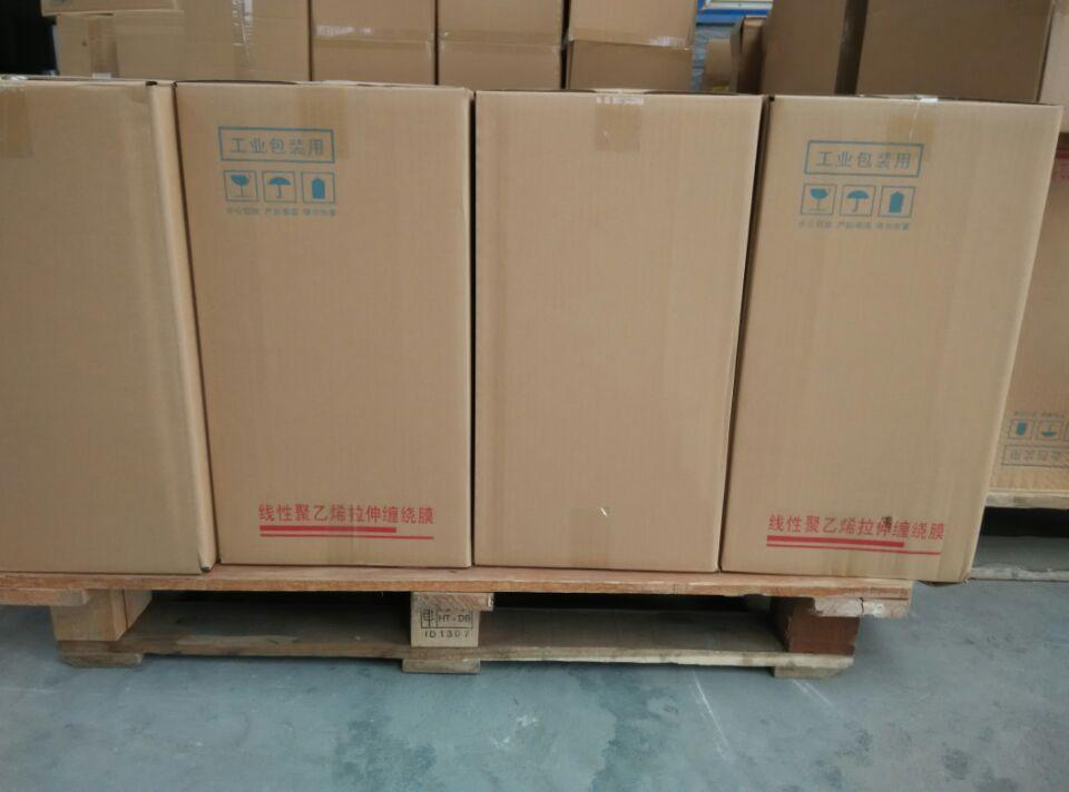 武汉重型纸箱