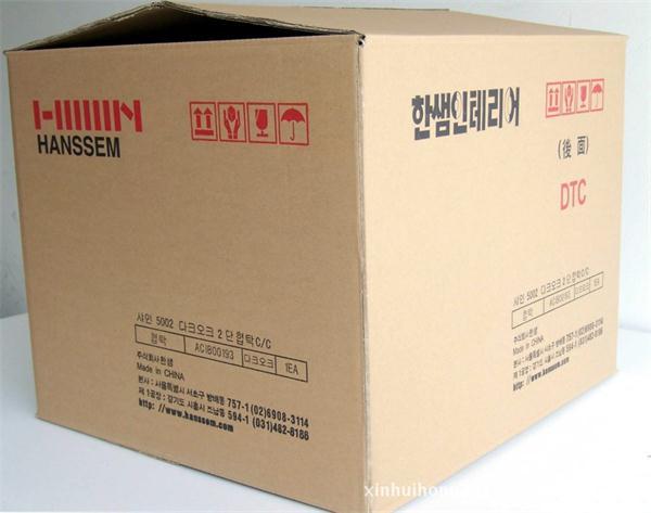 武汉外包装纸箱