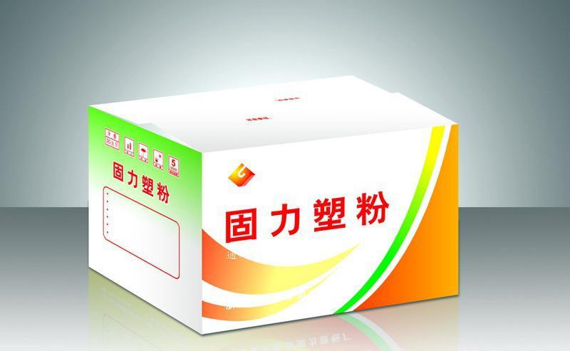 彩印纸箱设计