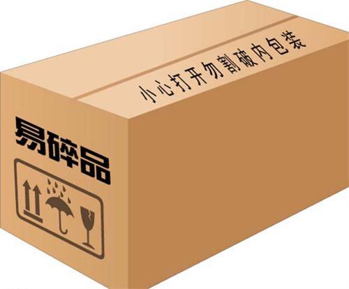 纸箱订做厂