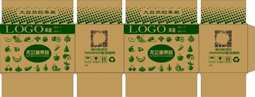 武汉工业纸箱
