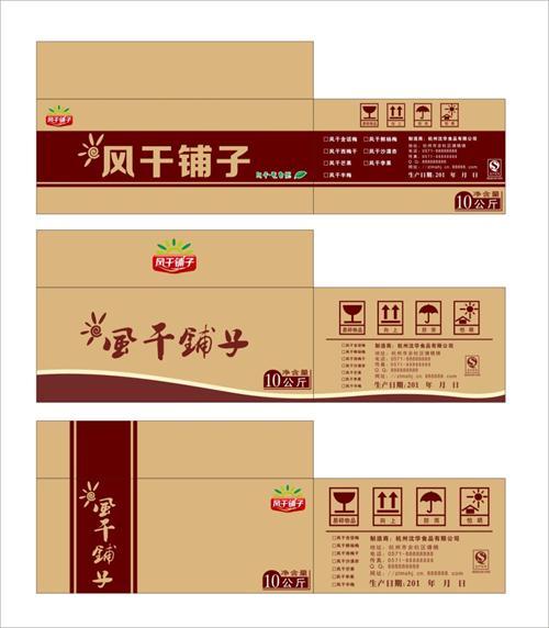 武汉纸箱包装公司
