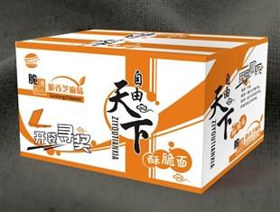 彩印包装纸箱厂
