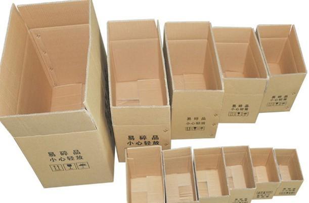 定制纸箱包装
