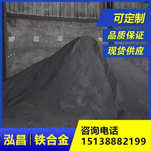 硅钙粉定制