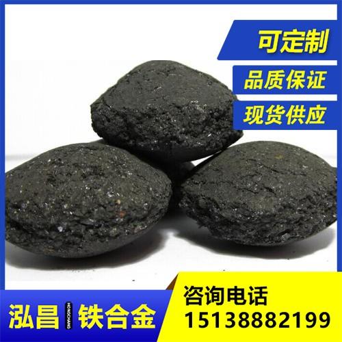 硅钙合金球定制