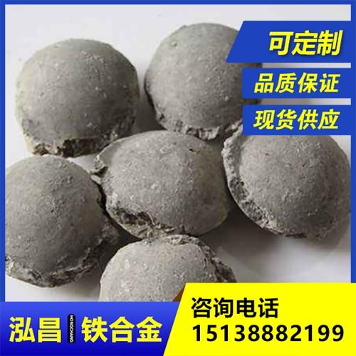 硅钙锰铝厂家