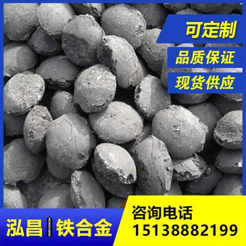 硅铝铁复合脱氧剂