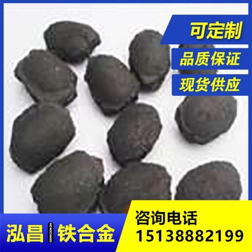 碳锰合金球