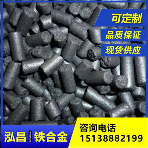 柱状增碳剂