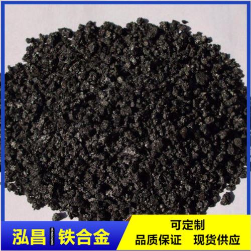 低氮石墨增碳剂