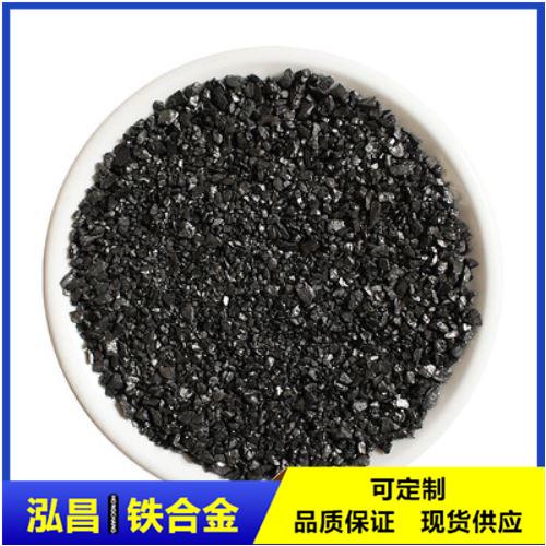 铸造专用增碳剂