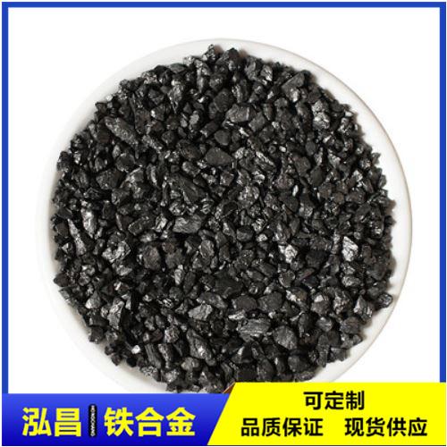 炼钢增碳剂