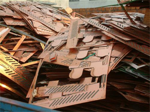 金属回收价格
