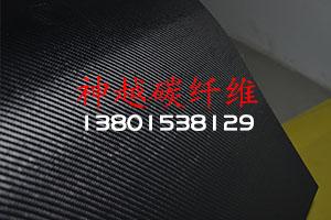 无锡碳纤维板