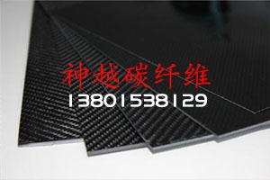 宜兴碳纤维板