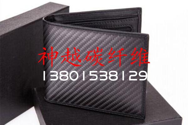 宜兴碳纤维制品