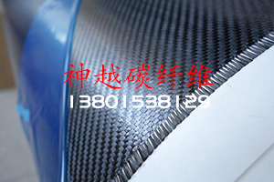 无锡碳纤维片材