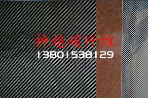 宜兴碳纤维片材