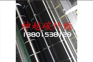 无锡碳纤维设备