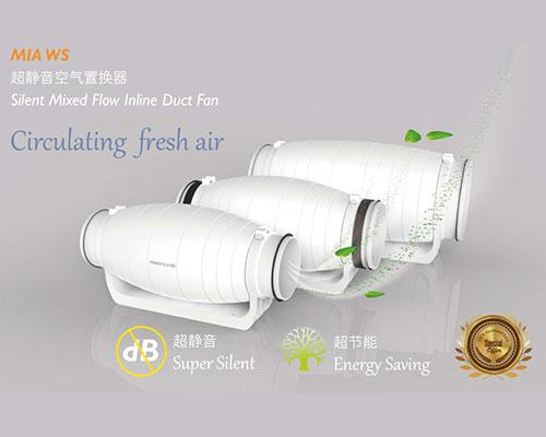米亚超静音空气置换器