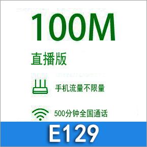 成都电信宽带办理价格
