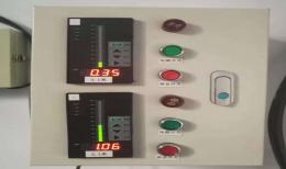 加油站液位仪
