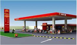 加油站工程施工