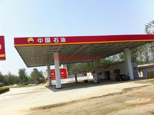 加油站工程设计