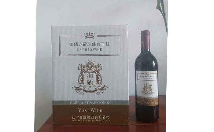 赤霞珠干紅經典葡萄酒