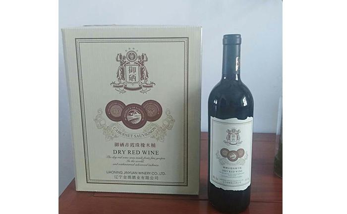 御硒干红葡萄酒生产厂家