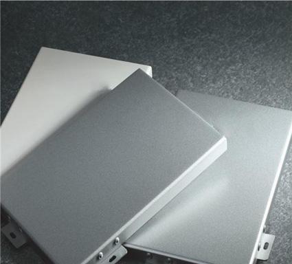 室內幕墻鋁單板