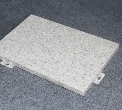 室内防石纹铝单板