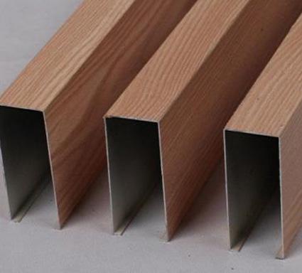 U型木紋鋁方通