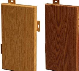 木紋鋁單板吊頂