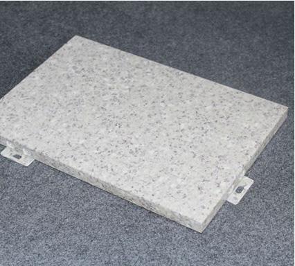 氟碳鋁單板