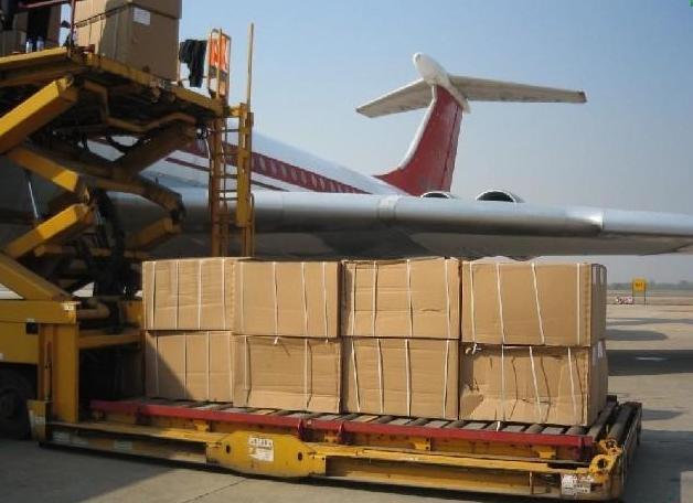 航空物流公司