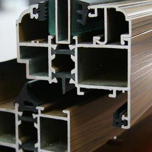 斷橋隔熱鋁合金型材