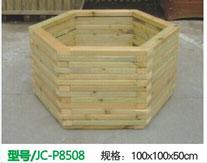 木花箱价格