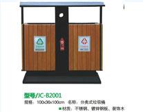 贵州垃圾桶价格
