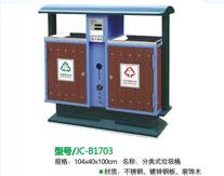 钢木垃圾桶生产